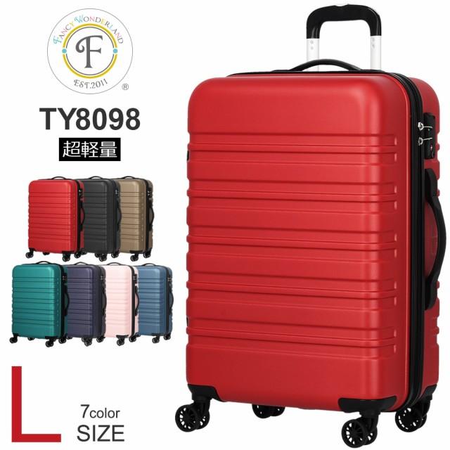 送料無料 TSAロック スーツケース TY8098 L 大型 ...