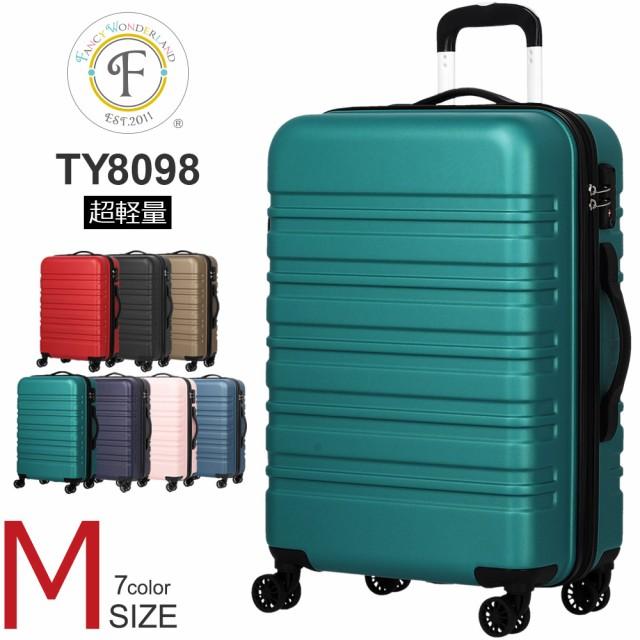 送料無料 TSAロック スーツケース TY8098 M 中型 ...