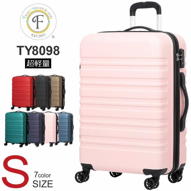 送料無料 TSAロック スーツケース 機内持ち込み T...