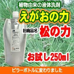 えがおの力■旧商品名:松の力 植物由来液体石け...