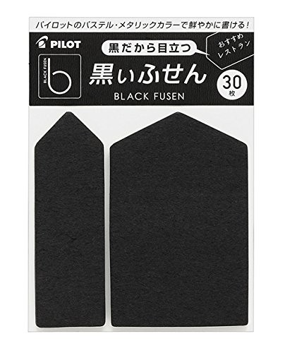 パイロット ブラックシリーズ【黒いふせん】 30枚...