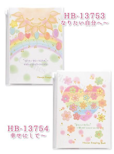 【メール便OK】クローズピン もんシリーズ A5サ...