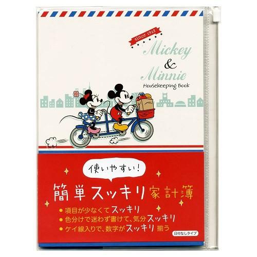 家計簿 A5 ディズニー ミッキー&ミニー自転車 EF...