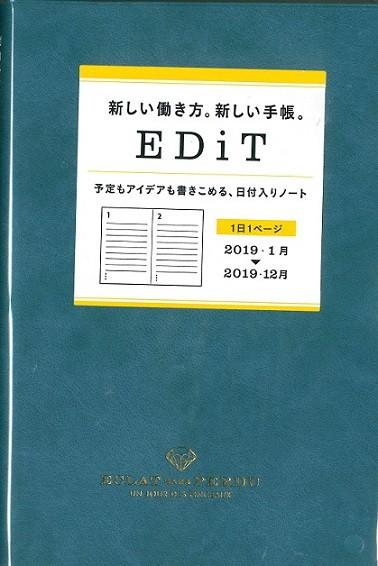 【送料無料】マークス 2019年手帳 EDiT B6変型 ブ...
