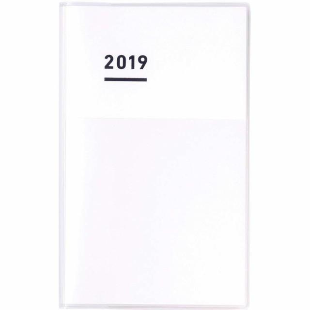 【送料無料】コクヨ ジブン手帳 mini 2019年ダイ...