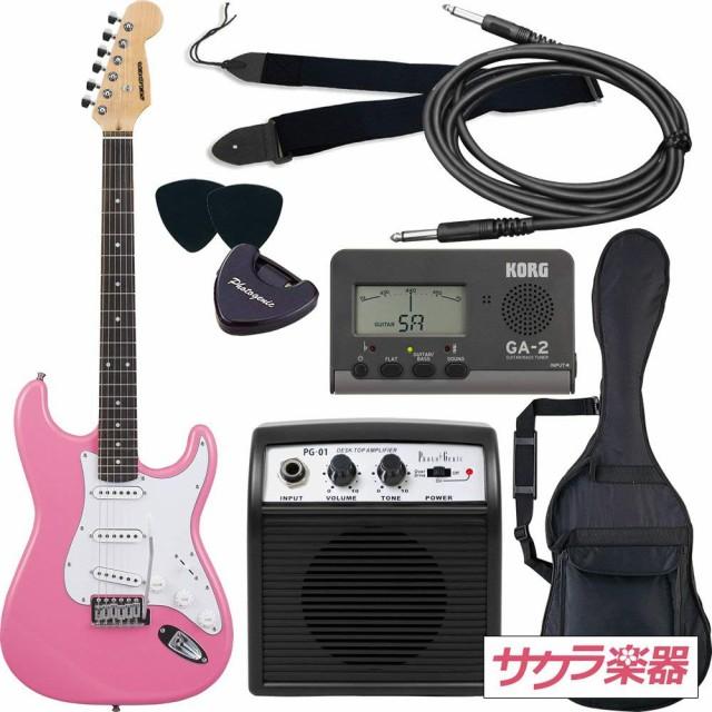 エレキギター 買ってすぐに練習できるすべて揃っ...