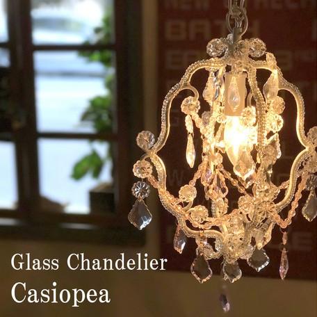1灯ガラスシャンデリア カシオペア ホワイト♪