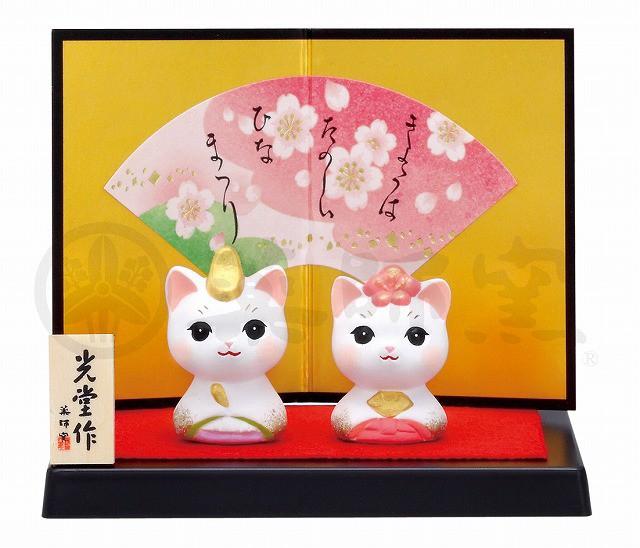 ひな祭りを飾るかわいい猫ちゃん ★ 陶製の雛人形...