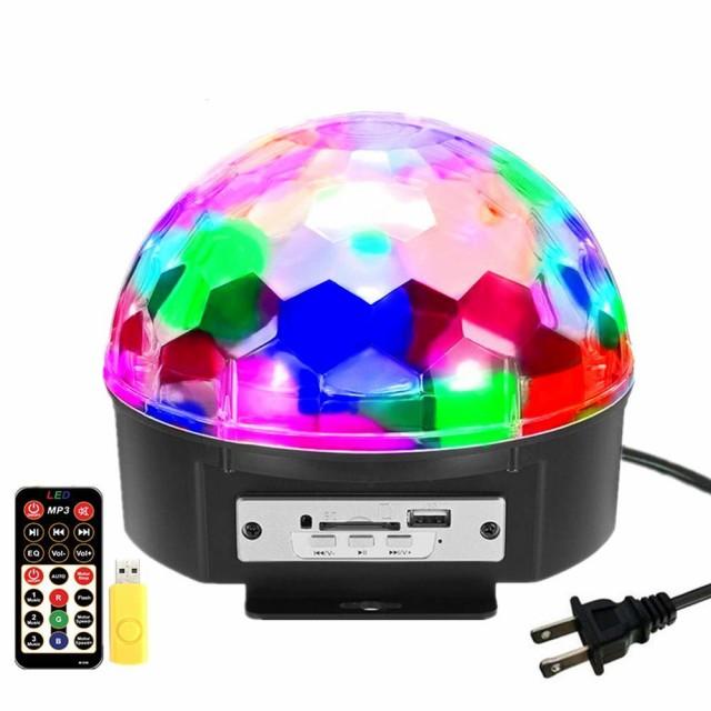 ミラーボール 舞台照明9色水晶魔球LED  ステージ...