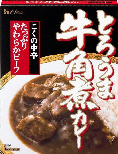 とろうま牛角煮カレー(こくの中辛) 210g×10個セ...