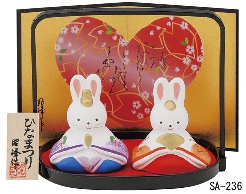 かわいい うさぎさんの陶製ひな祭り人形 うさぎ雛...