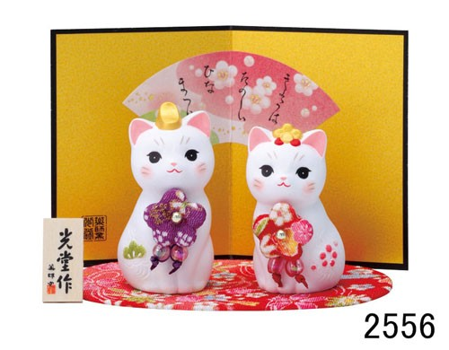 かわいい のびのび 花ねこ雛☆陶製の雛人形