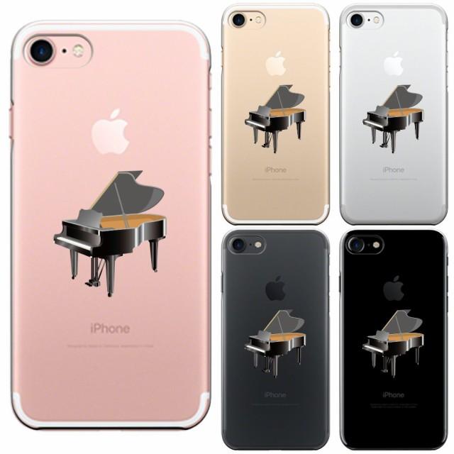 アイフォン ハードクリアケース シェル ピアノ