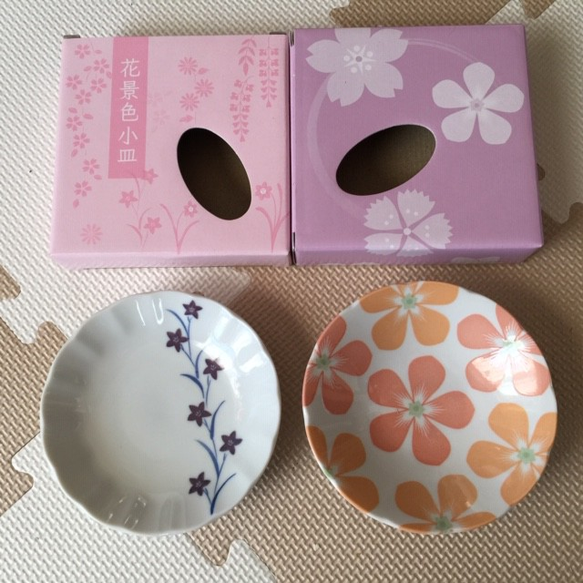 京都 たち吉の 美しい はな舞小皿と花景色小皿 各...