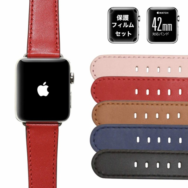 Apple アップル ウォッチ 牛革レザー 本革 バンド...