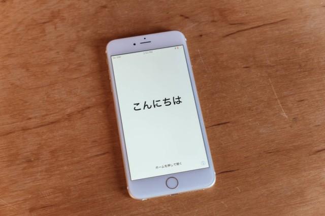 【リサイクル品・美品】au iPhone 6 Plus 16GB ゴ...