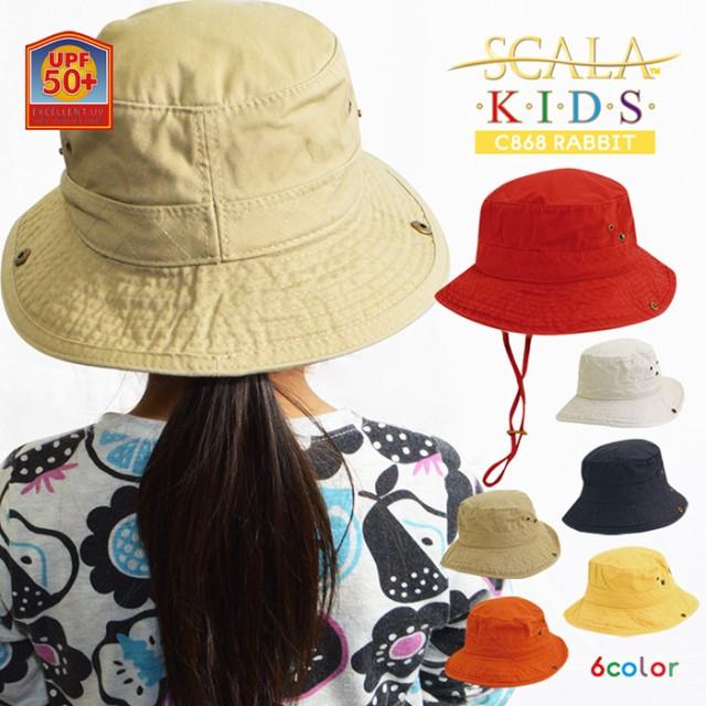 スカラハット キッズ ジュニア 子供 帽子 男の子 女の子 ラビット 紫外線対策 日焼け防止 UVカット レジャー SCALA KIDS C868 RABBIT