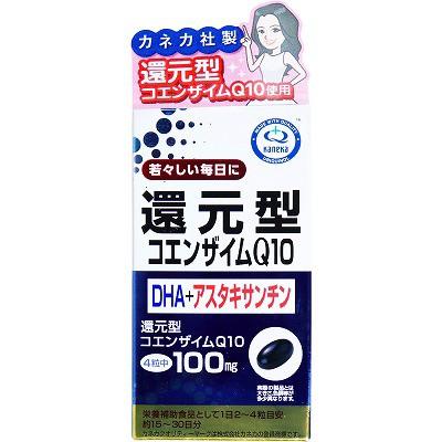 還元型コエンザイムQ10 DHA+アスタキサンチン 60...