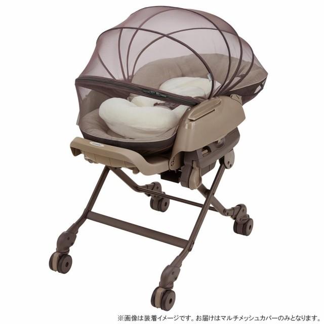 Combi(コンビ) スウィングベッド&チェア専用 マ...