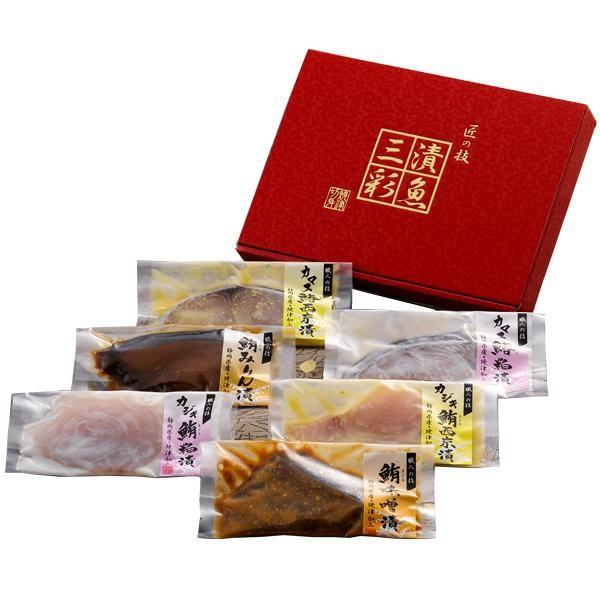 漬魚三彩 TUS30S