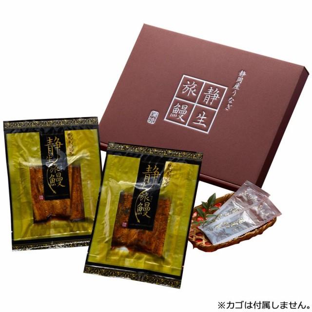 静岡産うなぎ「静生旅鰻」 UCR082