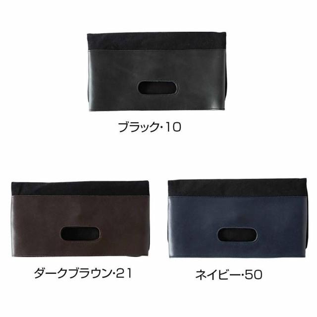 本革×キャンバスショルダークラッチ BAG-033