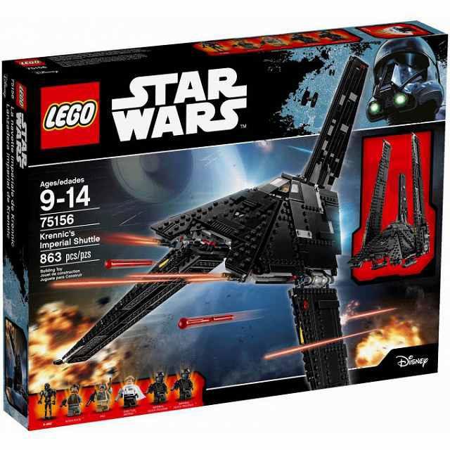 レゴ(LEGO) 75156 スターウォーズ クレニックの...