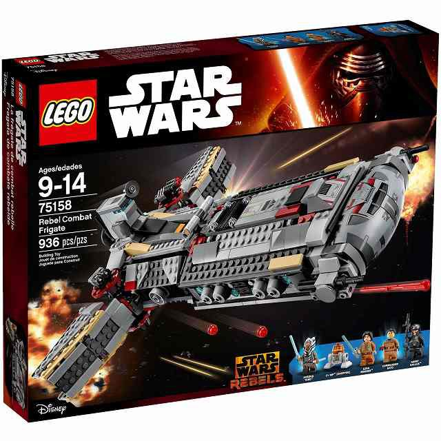 レゴ(LEGO) 75158 スターウォーズ 反乱同盟軍の...