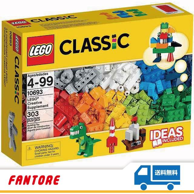 レゴ LEGO 10693 クラシック アイデアパーツ ...