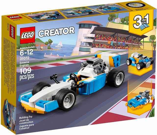 レゴ LEGO 31072 クリエイター スーパーカー