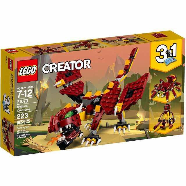レゴ LEGO 31073 クリエイター 伝説の生き物