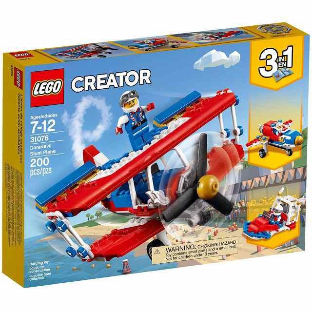 レゴ LEGO 31076 クリエイター スタント飛行機...