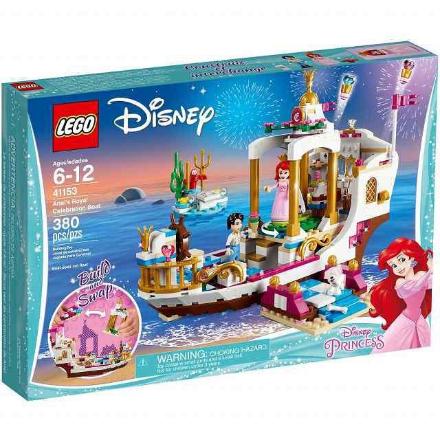 レゴ LEGO 41153 (R)ディズニー アリエル海の...