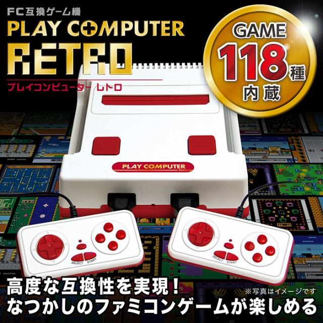 プレイコンピューターレトロ KK-00252