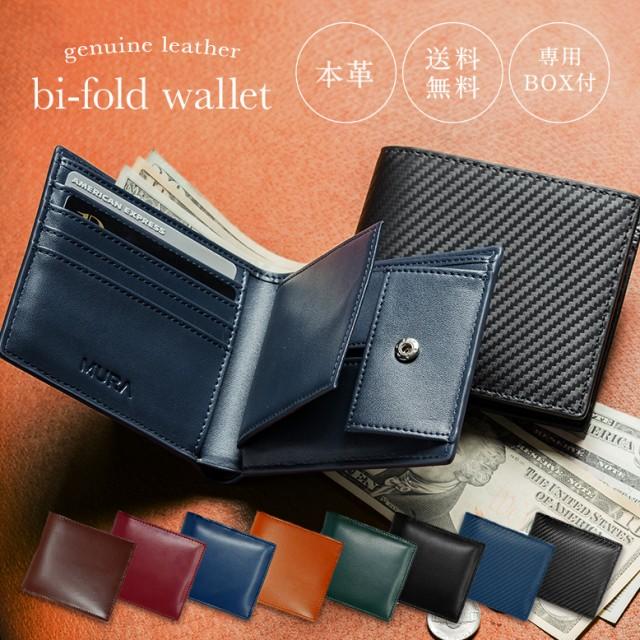 MURA 二つ折り 二つ折り財布 財布 薄型 本革 カー...