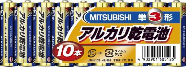 三菱 MITSUBISHI アルカリ乾電池 単3 単4 各10本...