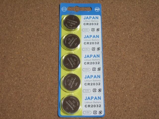 パナソニック Panasonic コイン形リチウム電池 CR...
