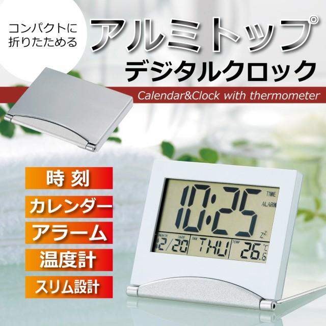 デジタルクロック 置き時計 アラームクロック カ...