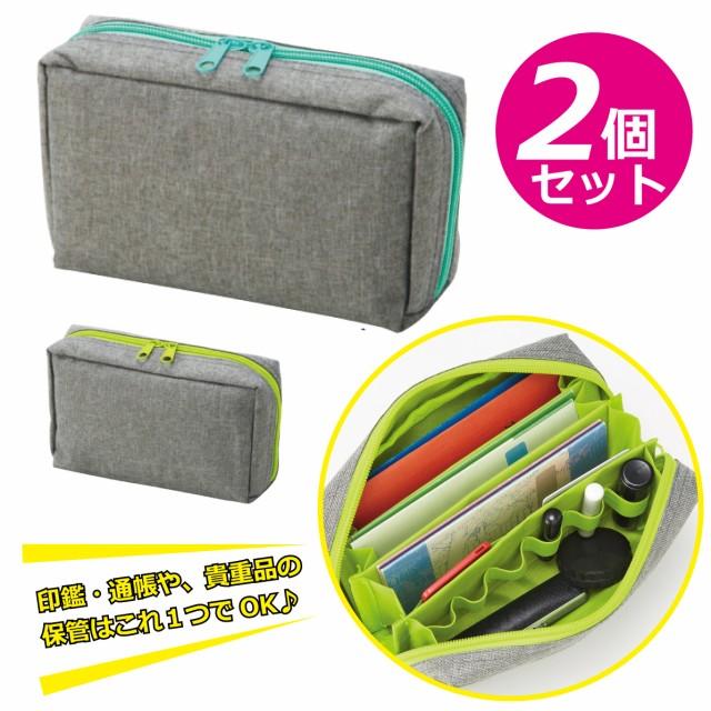 印鑑 通帳 ケース 2個セット 銀行通帳ケース カ...