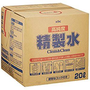 KYK 高純度精製水 クリーン&クリーン 20L