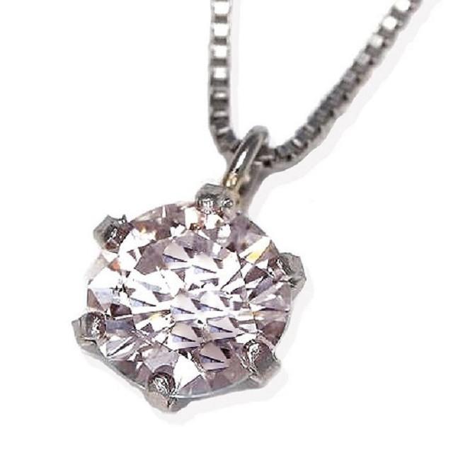 プラチナPt900ダイヤモンドネックレス0.58ctアッ...