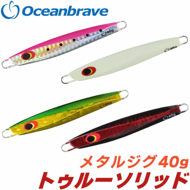 オーシャンブレイブ 【トゥルーソリッド(40g(フッ...