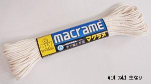 マクラメ#14  col.1 きなり ダルマ 【KY】 サマー...