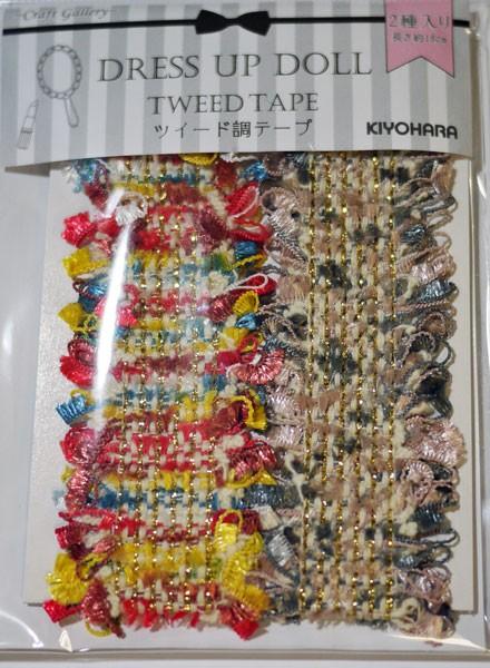 チャームドール ツイードテープ 幅約35mm×長さ約...