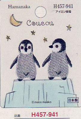 Coucou  ペンギン  H457-941  ハマナカ 刺...