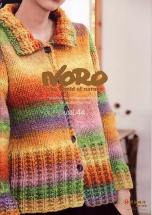 野呂英作作品集 NORO the Word of nature 44  【K...
