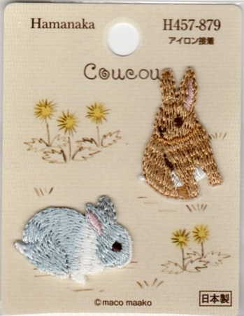 Coucou H457-879  ウサギ  ハマナカ 刺し...