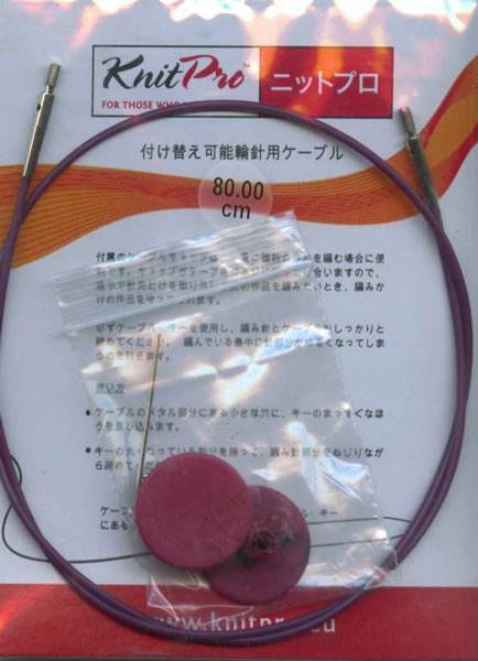 ニットプロ 付け替え式 輪針用ケーブル80cm用10...