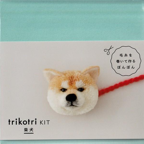 ダルマ trikotri KIT 柴犬 01-148A 【KY】