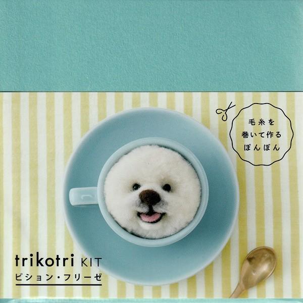 ダルマ trikotri KIT ビション・フリーゼ 01-148B...